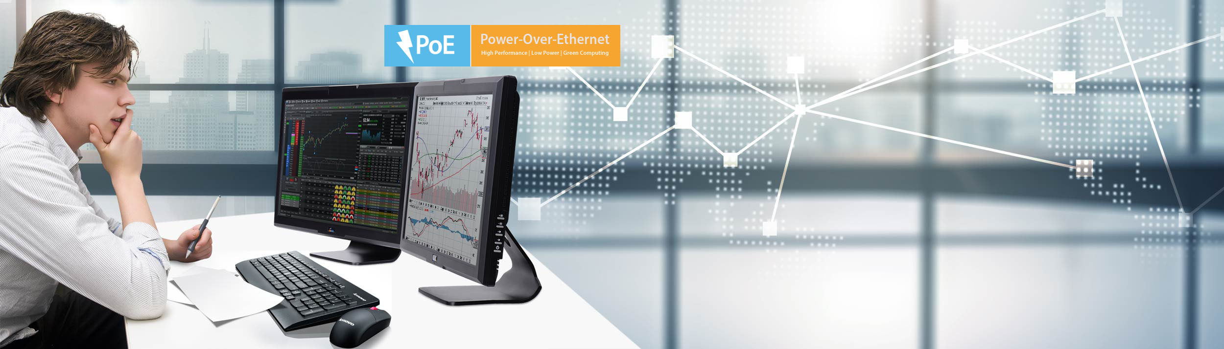 ARGUS Zero Footprint Integrated Smart Clients - Dual Display Support for Financial Solutions